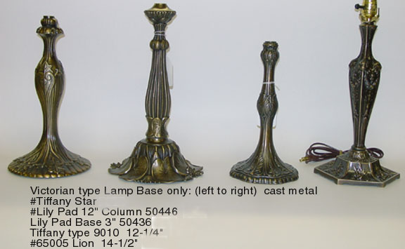 Victorian Style Metal Lamp Bases